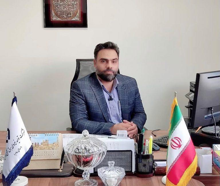 منشور رفتار سازمانی شرکت تولید نیروی برق خلیج فارس